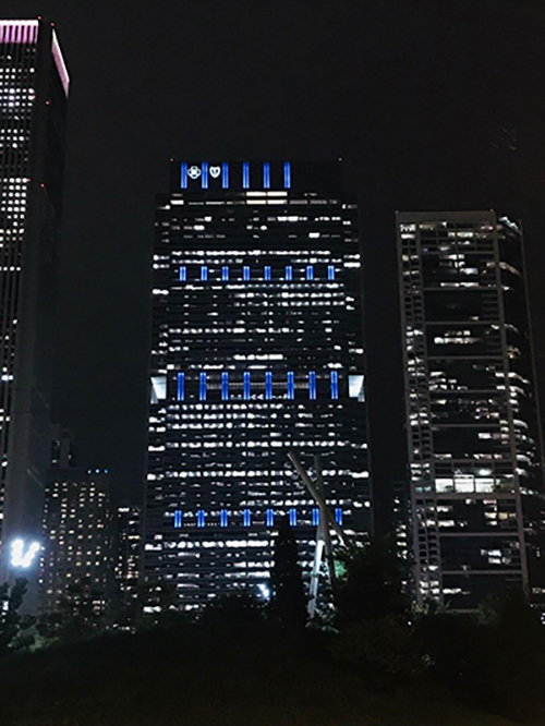 Blue_Cross_Blue_Shield_Building_in_Chicago-2017.jpg